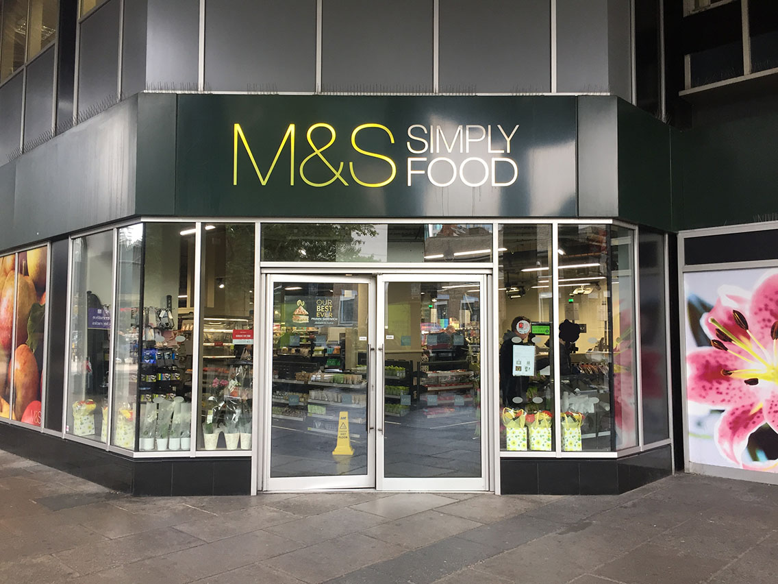 M & S Simply Food