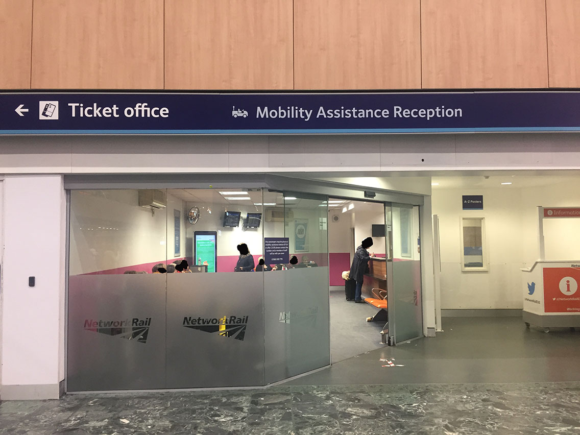 Mobility Assistance Reception